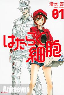 Hataraku Saibou -  2018 Poster