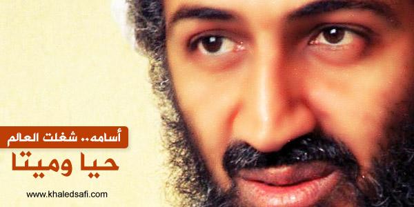 القبض على قاتل الشيخ اسامة بن لادن بتهمة السكر اثناء القيادة