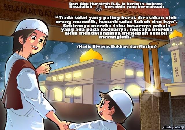 Tazkirah Jumaat #22 : Solat Subuh & Isya'