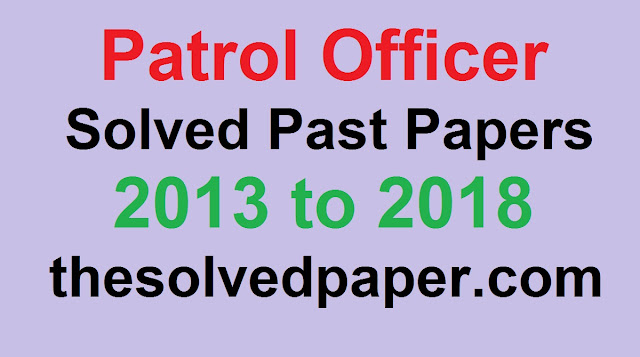 FPSC solved past papers