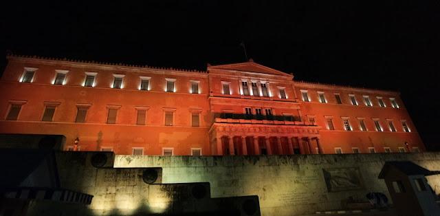 ΣΤΟΧΟΣ ΕΠΕΤΕΥΧΘΗ! Η είδηση για τον φωτισμό του Κοινοβουλίου κάνει ήδη τον γύρο του κόσμου