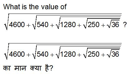 What is the value of √(4600 + √(540 + √(1280 + √(250 + √36))))