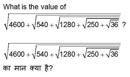Advance Maths Questions for SSC CGL Set 2 - Super Pathshala