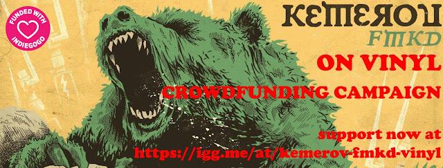 Kemerov indiegogo crowdfunding campaign