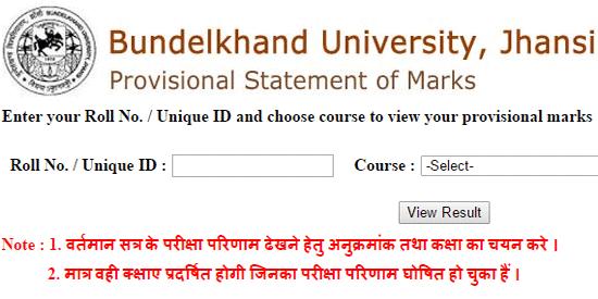 BU Jhansi Result 2016