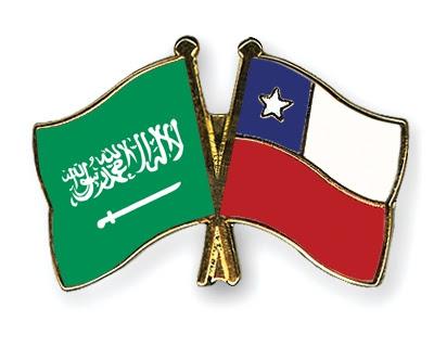 مباراة السعودية وتشيلي بث مباشر اليوم
