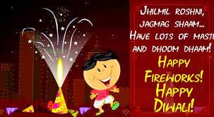 Diwali Animated Cartoon Pics