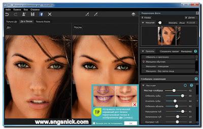 PortraitPro Standard 15.7.3 - Исправления носа и рта