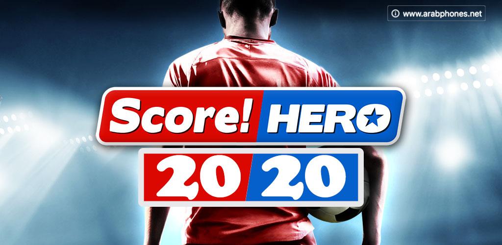 تحميل لعبة Score Hero 2020 مهكرة للأندرويد آخر اصدار