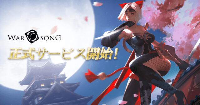 war song adalah game moba android dengan karakter yang menggoda