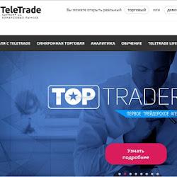 TeleTrade: обзор, отзывы и личный опыт