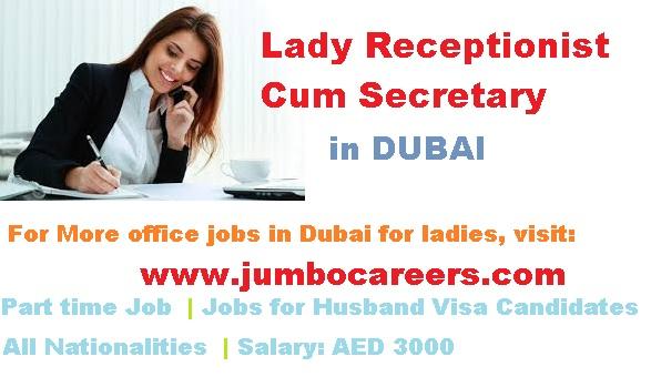 female office job dubai, female receptionist job in dubai, lady secretary job vacancy in dubai