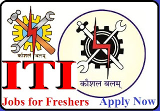 latest ITI pass Fresher govt jobs - iti Iti Electrician Jobs fitter