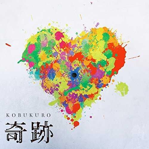 [MUSIC] コブクロ – 奇跡/Kobukuro – Kiseki (2015.03.04/MP3/RAR)
