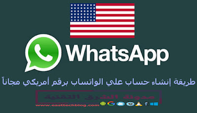 free-american-number-for-whatsapp