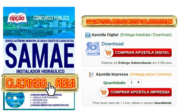 Apostila Concurso SAMAE 2017 Instalador Hidráulico PDF Impressa
