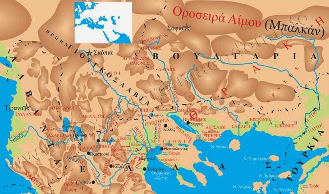 Χάρτες εκστρατειών των Μακεδόνων του Φιλίππου και του Μ. Αλεξάνδρου