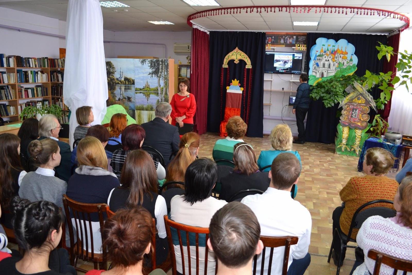 презентации природа волгоградской области