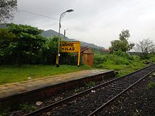 Kolad Station, Maharashtra