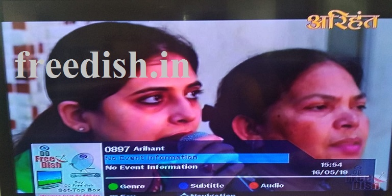Arihant Jain TV Channel added on MPEG-4 Slot on DD Freedish