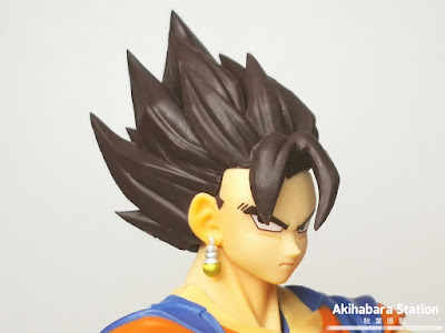 S.H.Figuarts Super Saiyan God SS [Super Saiyan] Vegetto + Aura Effect White ver. - Event Exclusive Color Edition -
