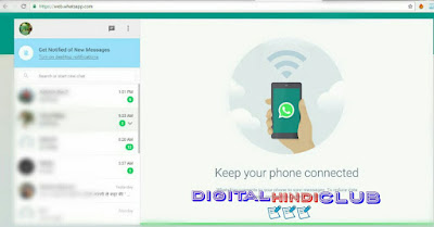 whatsapp hack kaise kare DIgital HIndi club