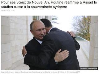 Ο Πούτιν διαβεβαιώνει τον πρόεδρο της Συρίας για τη στήριξή του