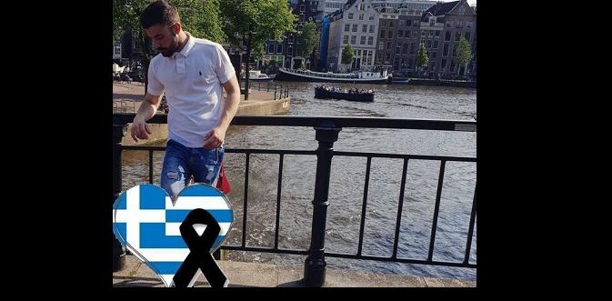 Αυτός είναι ο 25χρονος Νίκος Μουστάκας, που έριξαν από τα βράχια στο Φιλοπάππου...