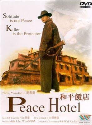 Peace Hotel (1995) ฅน พ.ศ.ไหน