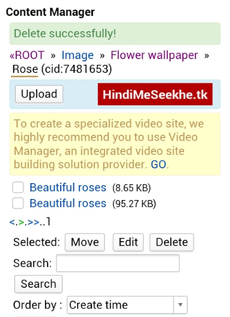 Wapka website content manager me uploading kaise kare. 23