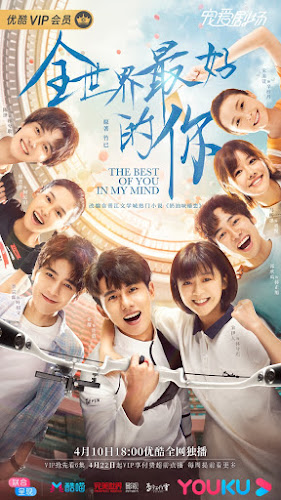 The Best of You in My Mind Episode 21