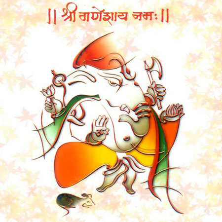 Happy Ganesh Chaturthi 2018 Messages SMS in Hindi