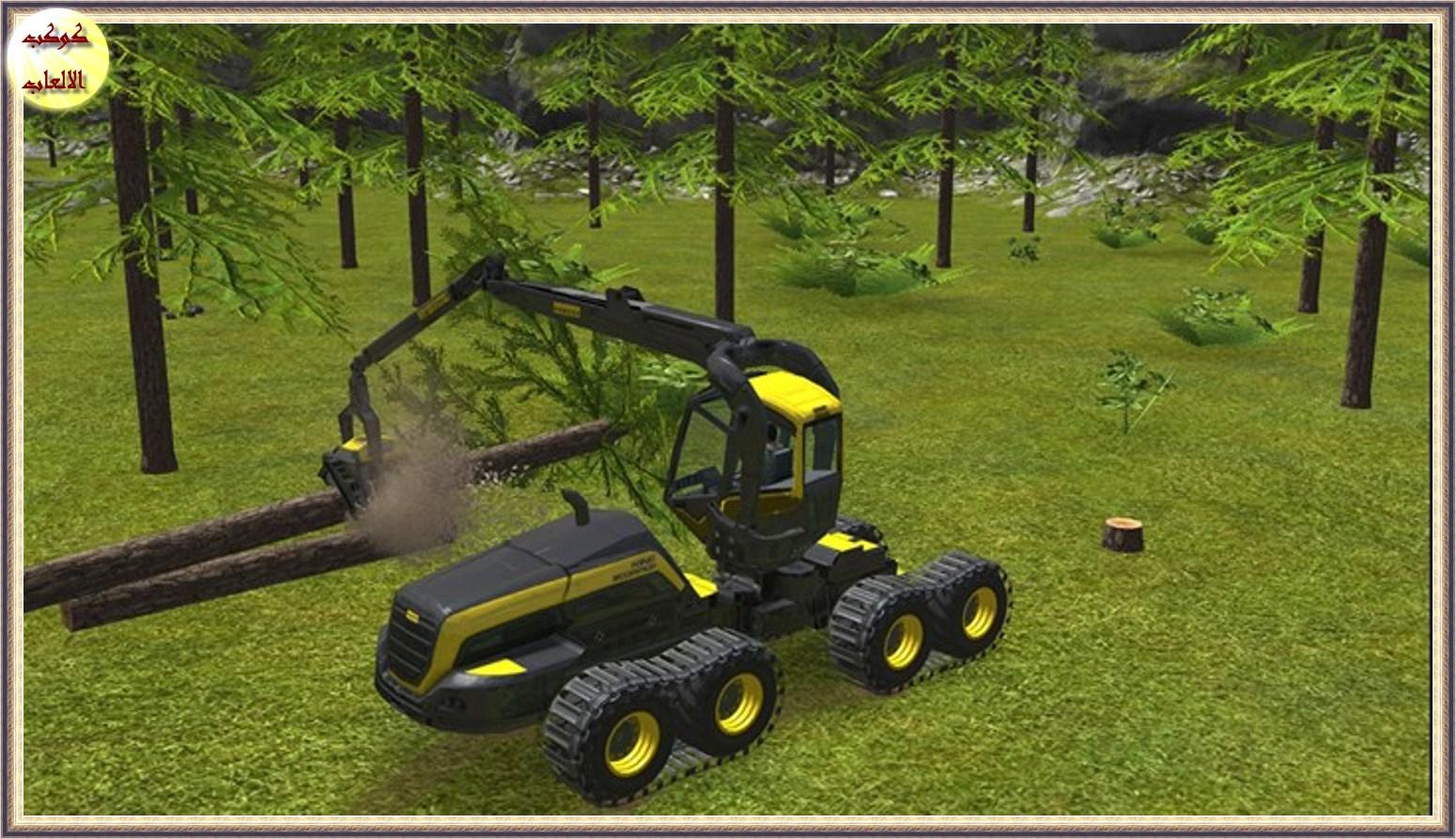 لعبة farming simulator 16 للكمبيوتر
