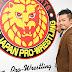 Anunciado o último adversário de KUSHIDA na NJPW