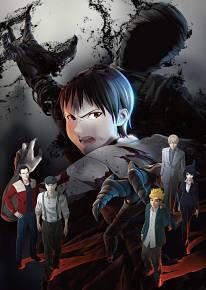 Ajin Temporada 2×10 Online
