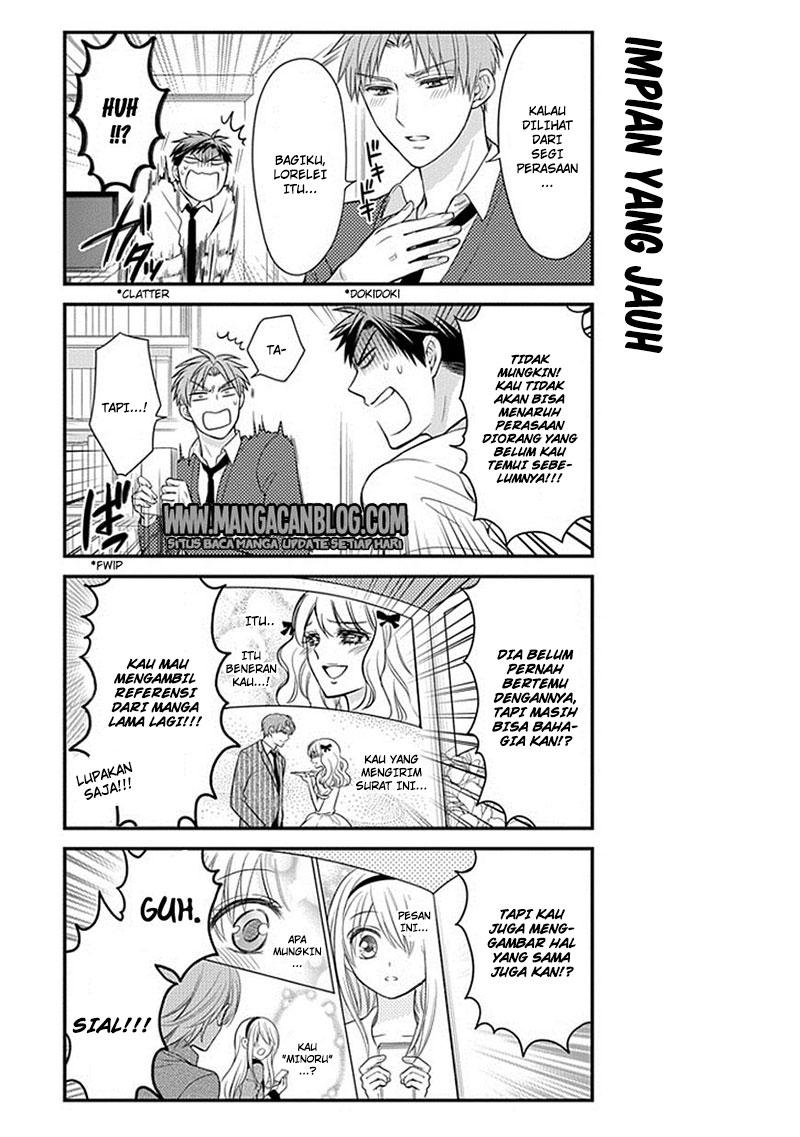 Dilarang COPAS - situs resmi www.mangacanblog.com - Komik gekkan shoujo nozaki kun 034 - chapter 34 35 Indonesia gekkan shoujo nozaki kun 034 - chapter 34 Terbaru 3|Baca Manga Komik Indonesia|Mangacan