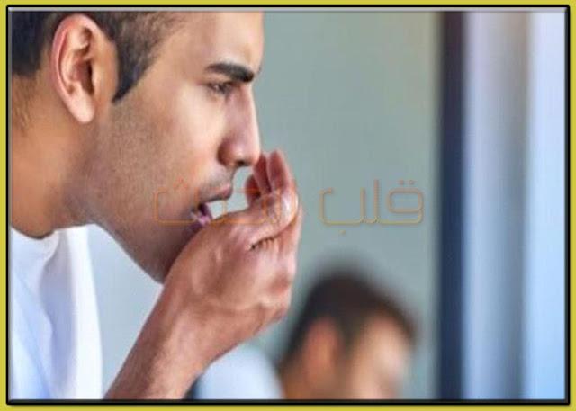 رائحة الفم الكريهة،التخلص من رائحة الفم الكريهة،علاج رائحة الفم الكريهة،Halitosis