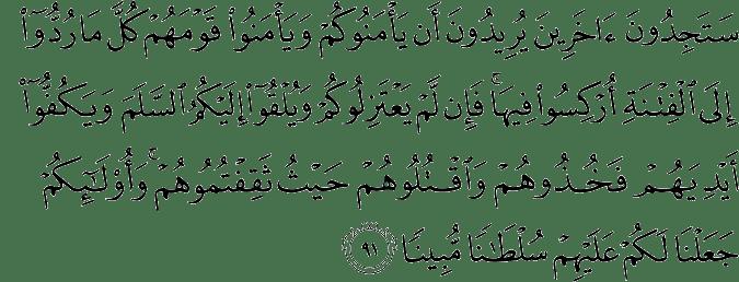 Surat An-Nisa Ayat 91