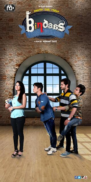 Aapne Toh Chhie Bindaas