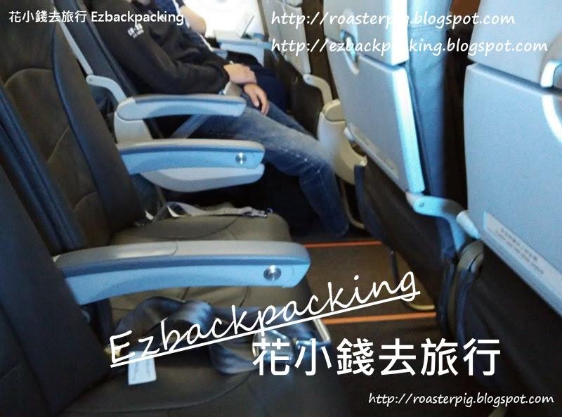 日本四大廉航乘搭體驗心得比較:香港快運vs樂桃航空vs捷星日本vs香草航空(更新:2017年12月) - 花小錢去旅行