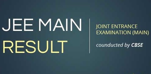 check jee main result 2016 www.jeemain.nic.in www.cbseresults.nic.in