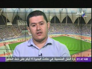 حلقة عفيفي علي صدي البلد 14-5-2016