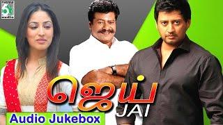 Jai Tamil Movie Audio Jukebox (Full Songs)