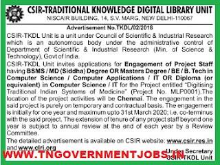 csir-tkdl-chennai-jobs-recruitment-tngovernmentjobs