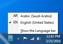 cara setting keyboard arab di microsoft word