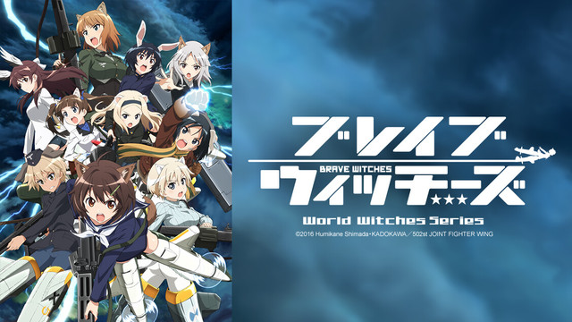 Brave Witches Episode 9 Subtitle Indonesia