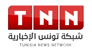 TNN Tunisia - Nilesat Frequency