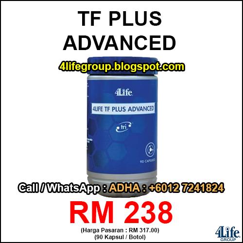 4Life Transfer Factor Plus Tri-Factor