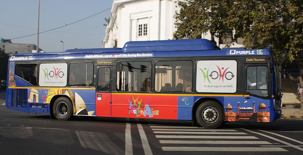 HOHO Bus For Sightseeing in Delhi | Insight India : A ...