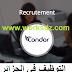 شركة CONDOR ELECTRONICS توظف في مجالات عديدة على مستوى الجزائر العاصمة وبرج بوعريريج